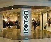 Koton Mağazaları