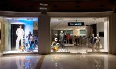 Network Mağazaları